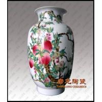 陶瓷花瓶 家居礼品花瓶 陶瓷装饰 景德镇花瓶厂家.