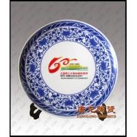 订做陶瓷纪念盘,陶瓷纪念品,校庆礼品纪念盘,商务馈赠礼品