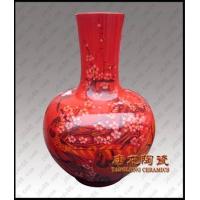 陶瓷花瓶陶瓷装饰品开业庆典礼品乔迁礼品.