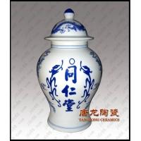 订做陶瓷茶叶罐罐 景德镇陶瓷罐定做厂家