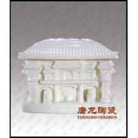 陶瓷骨灰盒陶瓷骨灰罐景德镇骨灰盒批发厂家