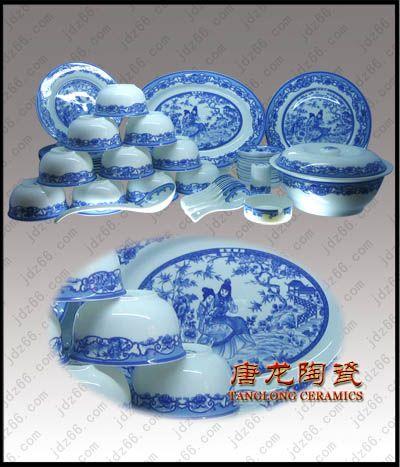 供应陶瓷餐具高档餐具批发,餐具批发价格,