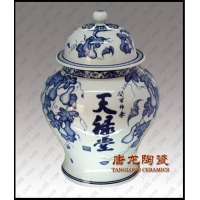 陶瓷罐子陶瓷药罐,陶瓷储物罐,陶瓷日用品