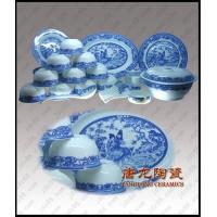 高档陶瓷餐具,陶瓷礼品,家居用品,酒店用品餐具