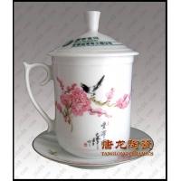 供应陶瓷茶杯,会议用品茶杯,商务礼品茶杯