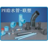 PE管材,PE给水管,PE管材价格