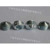 不锈钢DIN914锥端紧定螺钉厂家, 浙江GB78锥端紧定生