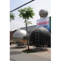 消防不锈钢水箱/水泵HHX