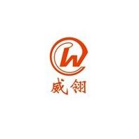 深圳市威翎電子有限公司