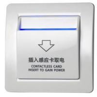 賓館門鎖感應卡取電開關,IC卡插卡取電開關
