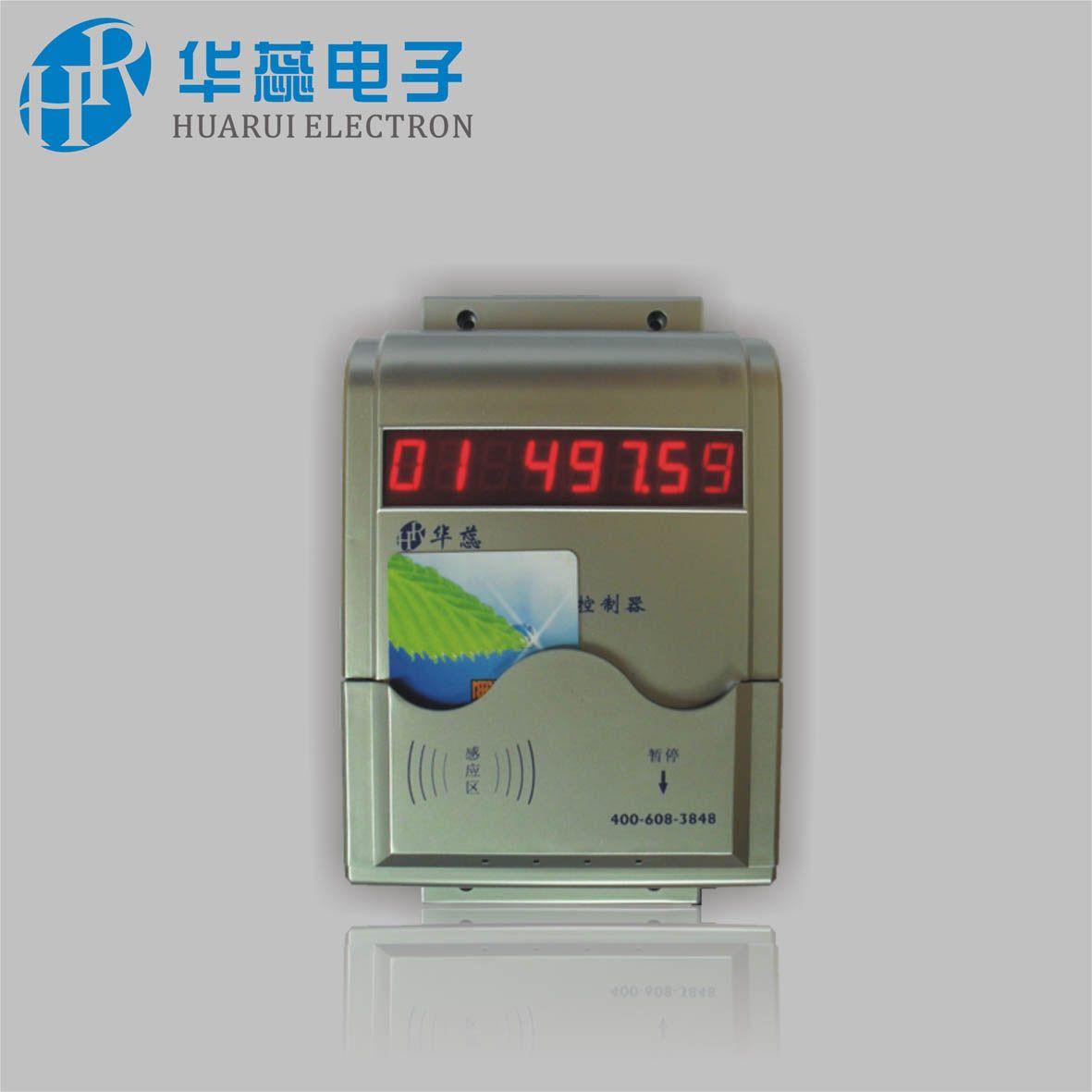 北京公寓淋浴水控系统热水智能消费系统热水ic卡刷卡器