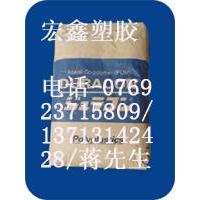 高粘度POM M25S,M25-44