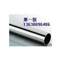304不锈钢装饰管,316L不锈钢装饰管