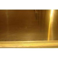钴黄铜板铁白铜板厂价直销