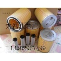 2118345-P油过滤芯  2118349