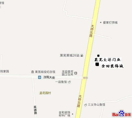 大洋门业莱芜店(镁铝合金推拉门)