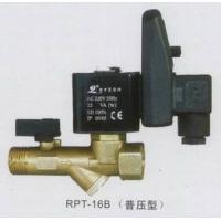 RPT-16B型电子排水阀