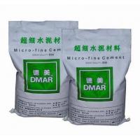 超细水泥-水泥灌浆料 水泥注浆料
