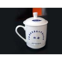 陶瓷茶杯┵┶深圳陶瓷茶杯┵┶深圳陶瓷办公杯