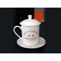 ┶深圳陶瓷会议杯┵┶深圳陶瓷礼品杯  深圳陶瓷广告杯
