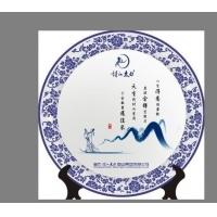 深圳陶瓷盘ぃ深圳瓷盘ぅ陶瓷纪念盘