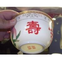 陶瓷金钟碗↗陶瓷直口碗↘陶瓷寿碗↙深圳陶瓷寿碗↘陶瓷反口碗