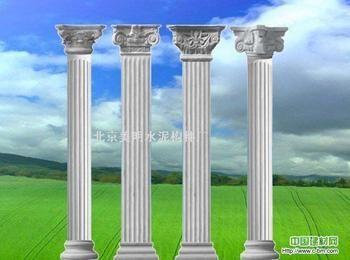 房屋型罗马柱 ppt素材