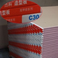供应苏州圣戈班杰科无甲醛C30造型板