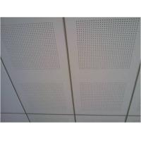 苏州吊顶天花装饰材料晶钻板