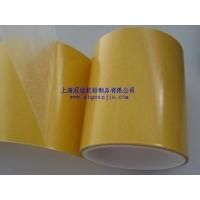 供应耐高温接纸双面胶、壁纸、墙纸、水溶性双面胶