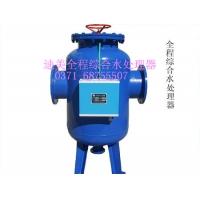 大量供應全程綜合水處理器