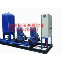 鄭州恒壓變頻供水設備