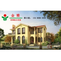 深圳别墅生产直销,移动别墅,出口别墅,专业设计