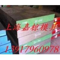 上海现货供应XW-10冷作模具钢XW-10价格XW-10成分