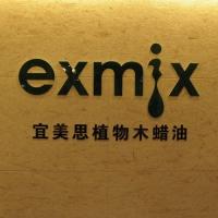 杭州宜美思环保科技有限公司