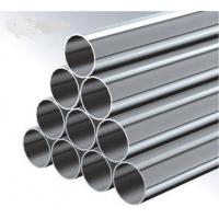 304不锈钢流体管