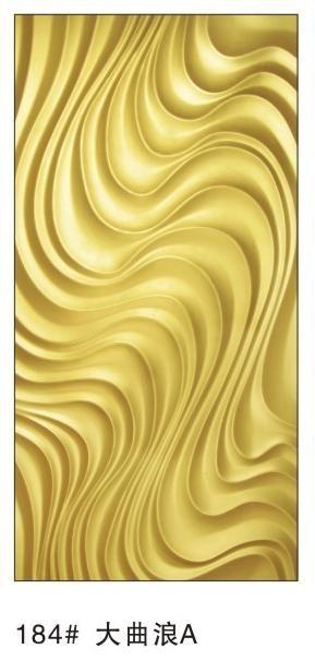 大洋浪纹立体波浪板