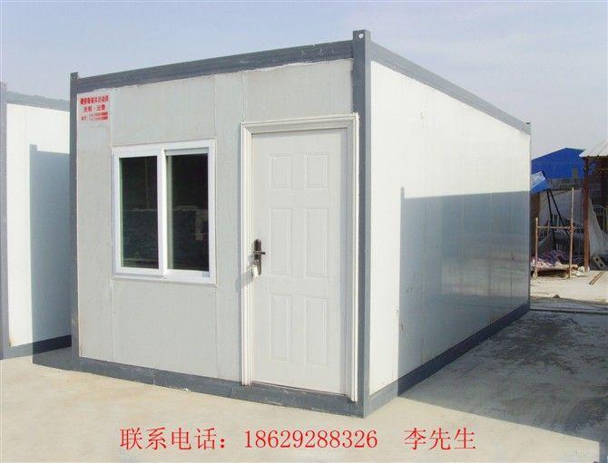 西安集装箱活动房 住人集装箱中国第一品牌