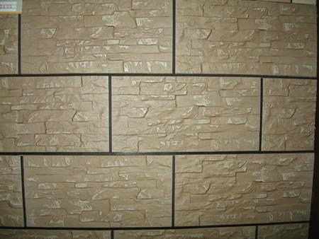 联兴瓷砖 公司展板