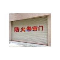 北京卷帘门、无机布防火卷帘门永亮缘门窗公司