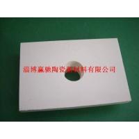 氧化铝陶瓷衬板,焊接耐磨衬板