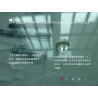 家电玻璃防污防水防霉隐形镀膜