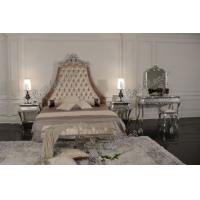 精艺丽家宫廷一号新古典后现代风格卧室系列双人床