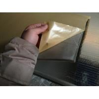 聚乙烯PEF不干胶板 保温| 隔音| 隔热| 密封材料|