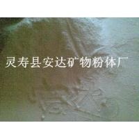 灵寿县重钙粉、重钙、石家庄重质碳酸钙