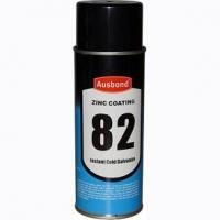 奥斯邦82冷镀锌涂料,冷镀锌喷剂,冷镀锌修补漆