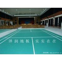 羽毛球運動地板