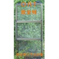 平开窗专用三节式纱窗
