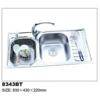 供应洗菜盆 不锈钢盆