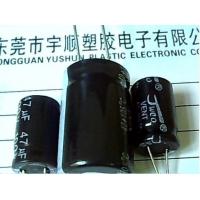 220UF 50V电解电容